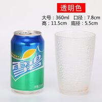 创意亚克力杯子彩色家用套装茶餐厅 喝水杯茶杯透明饮料杯塑料