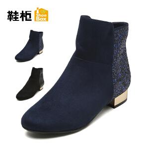 【双十一狂欢购 1件3折】Daphne/达芙妮旗下鞋柜 冬女靴子女短筒靴子圆头方跟绒面百搭潮