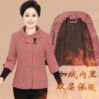 中老年女装秋冬装加绒加厚短款外套40-50岁妈妈装宽松大码上衣