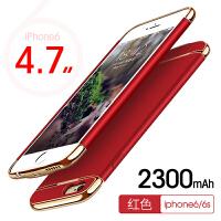适用于苹果7背夹充电宝iPhone6Plus手机壳移动电源轻薄便携7P备用电池移动电源 6/6S 深红色轻薄款