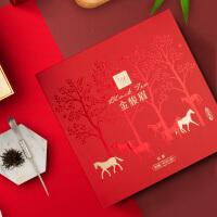 武夷山金骏眉红茶*大气茶叶礼盒装192g