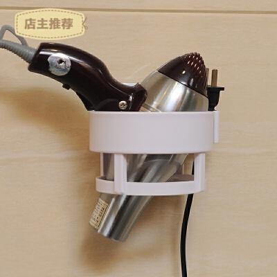 吹风机架浴室置物架挂电吹风机架子吹风机收纳架风筒挂架SN8912