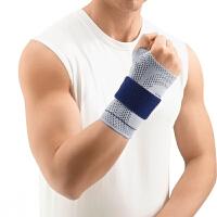 Bauerfeind(保而防)护肘 正品运动护具 篮球羽毛球护具网球肘Manutrain