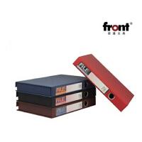 front前通MDH-001高档A4皮面资料盒1.5寸资料盒 PVC皮面文件盒