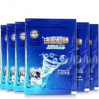 洗衣机槽清洗剂波轮滚筒式洗衣机内胆除垢剂 洗衣机清洗剂 单包装