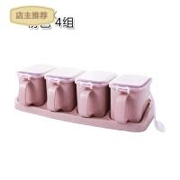 家用厨房麦香调味盒 家用塑料调味罐盐罐套装 创意按压式调料盒调料罐SN8029