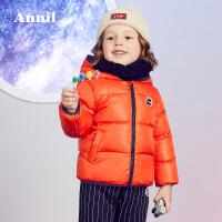 【2件35折:209.7】安奈儿童装男童小童连帽短款羽绒服2019冬装新款宝宝保暖外套