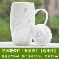 700ML大容量马克杯带盖简约骨瓷创意喝水杯办公室茶杯女陶瓷杯子