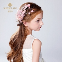 儿童头饰发夹公主发饰韩式女孩发卡粉色发箍花童头饰演出配饰