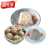 滑专家 QQking 火锅食材 猪肚鸡肉滑500g 大颗粒虾滑200g 牛肉丸150g 套餐三合一