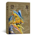 恐龙:创世之旅