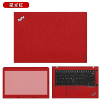 联想THINKPAD笔记本电脑贴膜E450 E455 E550 E555 T480S 2018 S2