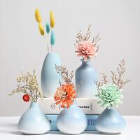 客厅装饰摆件饰品小清新简约插花器经典三件套陶瓷软装