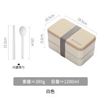 日式饭盒便当分格减脂健身餐盒上班族简约可微波炉专用加热减肥餐