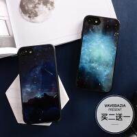 iphone8手机壳日韩星空7s创意x唯美宇宙i6挂绳苹果6plus软套