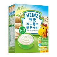 【当当自营】亨氏 Heinz淮山薏米营养米粉1段(辅食添加初期-36个月) 225g/盒 宝宝辅食(团购电话:010-57992568)
