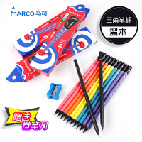 马可9007/8/9 黑木三角杆儿童铅笔带橡皮头HB小学生写字铅笔
