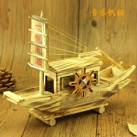工艺品摆件客厅木质 家居复古摆件仿真古风车室内客厅创意摆设竹木质工艺船
