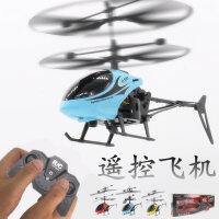 遥控飞机儿童玩具无人机模型充电耐摔感应无人直升机儿童玩具男孩
