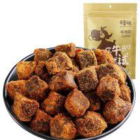 [当当自营] 百草味 五香牛肉粒 100g 牛肉干 肉类零食