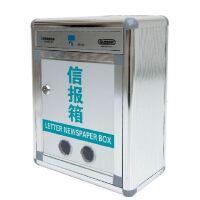 金隆兴B033铝合金信件箱室外意见箱报刊箱文化用品