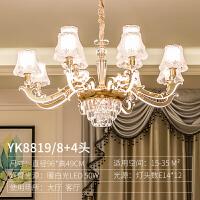 灯臂发光吊灯欧式客厅水晶吊灯奢华大气现代简约创意餐厅灯简欧灯臂发光灯具
