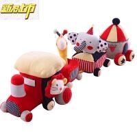 【六一儿童节特惠】 婴儿安抚玩具陪宝宝睡觉玩偶新生儿毛绒布艺动物小火车玩具摇铃 小火车