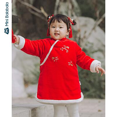 【17日开抢 4折价:108】迷你巴拉巴拉童装女宝宝连衣裙2019冬款天鹅绒保暖中国风婴儿裙子