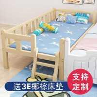 【限时抢购,全店七折】实木儿童床带护栏加宽小床边床男孩单人床女孩公主床婴儿拼接大床