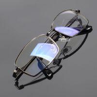 眼镜男女电脑眼睛半框护目平镜商务