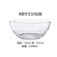 日本同款玻璃碗水果沙拉碗甜品碗早餐碗