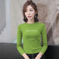 长袖T恤女装牛油果绿色秋冬季韩版学生修身绣花打底衫上衣服 绿色 Celestial