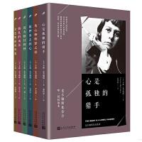 卡森麦卡勒斯套装6册 抵押出去的心+婚礼的成员+没有指针的钟+伤心咖啡馆之歌+金色眼睛的映像+心是孤独的猎手 经典外国