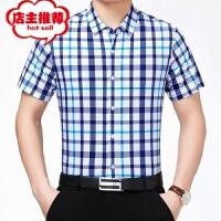 短袖衬衫男夏装新品中年男士时尚高档休闲桑蚕丝衬衣花格子修身上