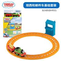托马斯和朋友之单环基础轨道套装BLN89合金小火车手动款男孩玩具