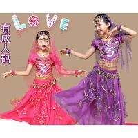 六一儿童肚皮舞演出服 印度舞蹈服装女孩童套装表演服裙装