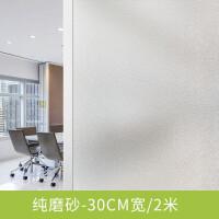 门窗玻璃贴膜 淋浴房家庭遮光门窗公司装饰窗贴纸玻璃纸窗膜冲凉房窗户玻璃贴膜