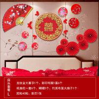 婚房装饰布置套装女方卧室新房喜字拉花创意浪漫结婚婚庆用品大全