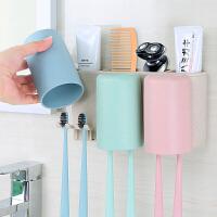 牙膏牙刷架套装 卫生间浴室洗漱置物架 吸盘免打孔漱口杯刷牙杯架 自动挤牙膏器牙缸 三口之家 牙刷架