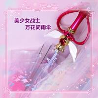美少女战士雨伞 第二代月野兔水兵月万花筒透明LED发光魔法杖雨伞 万花筒雨伞
