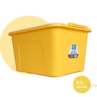 茶花(CHAHUA)茶花收纳箱 大号 茶花塑料储物收纳箱大号家用装书衣服儿童玩具零食加大号杂物箱子