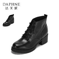 Daphne/达芙妮秋冬短靴女复古圆头牛皮系带中跟马丁靴女