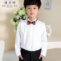 男童长袖白衬衫儿童节目表演出服男孩钢琴礼服褶皱衬衣白色校服