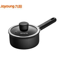 九阳(Joyoung)奶锅宝宝辅食锅婴儿 家用不粘锅煮面泡面锅热牛奶煮奶1人小锅TLB1661D