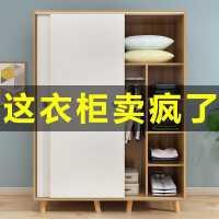 简易衣柜现代简约出租房用实木推拉门儿童柜子家用卧室小户型衣橱