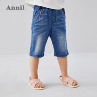 【活动价:137.31】安奈儿童装女童七分裤2020夏季新款清凉透气女孩牛仔短裤洋气绣花