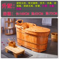 木桶浴桶家用全身泡澡熏蒸带盖木质洗澡盆洗浴沐浴桶实木浴缸