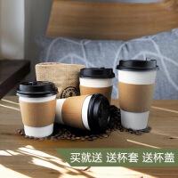 纸杯子商用带盖一次性咖啡奶茶店创意专用冰淇淋饮料用的封口果汁 (300白杯+黑平口盖+杯套) 50