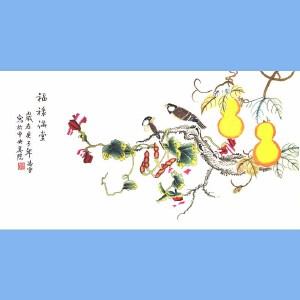 北京市美术家协会会员,北京市著名工笔画画家凌雪(福禄满堂)横