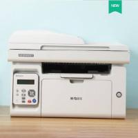 晨光 M&G黑白激光打印一体机办公复印机a4打印机学生用资料打印机手机打印家庭wifi款家用无线小型a4AEQN8957